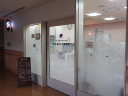 Hair Salon Kanazawa - Beauty and hair salon(6F)
